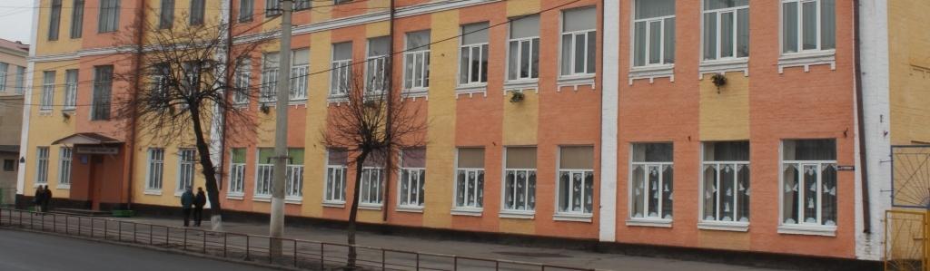 Комунальний заклад загальної середньої освіти        І-ІІІ ступенів №9 Вінницької міської ради