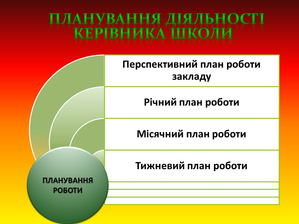 %d1%81%d0%bb%d0%b0%d0%b9%d0%b49